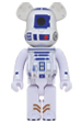 BE@RBRICK R2-D2(TM) 1000%